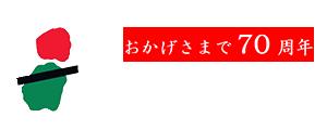 舟山組ホームページ